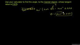Inverse trig functions : Example: Calcul... Volume Basic trigonometric ratios series by Sal Khan