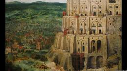Art History: Northern Renaissance : Brue... Volume Art History series by Beth Harris, Steven Zucker