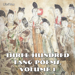 唐诗三百首 卷一 Three Hundred Tang Poems, Volum... by Various