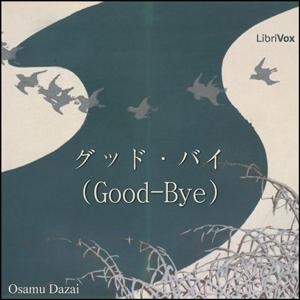 グッド・バイ (Good-Bye) by Dazai, Osamu