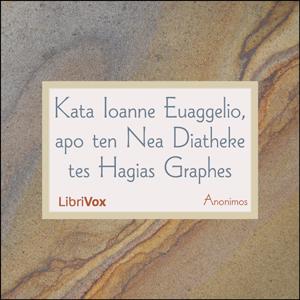 Kata Ioanne Euaggelio, apo ten Nea Diath... by Anonimos