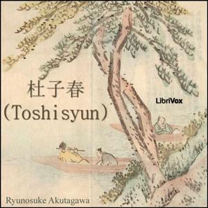 杜子春 (Toshisyun) by Akutagawa, Ryunosuke