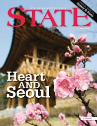 State Magazine : Issue 524 ; June 2008 Volume Issue 524 by Wiley, Rob