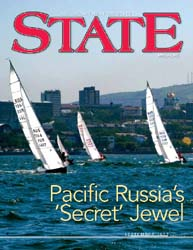 State Magazine : Issue 511 ; September 2... Volume Issue 511 by Wiley, Rob