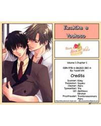 Ezakike e Youkoso 1 Volume Ezakike e Youkoso 1 by Ichi, Yuzuki