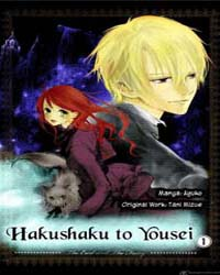Hakushaku to Yousei 1 Volume Hakushaku to Yousei 1 by Tani, Mizue