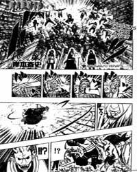 Naruto 456 : Naruto Departs by Kishimoto, Masashi