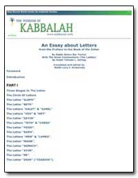 An Essay about Letters from the Preface ... by Yochai, Simon Bar, Rabbi