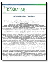 Introduction to the Zohar by