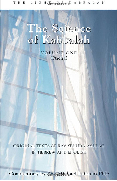 The Science of Kabbalah (Pticha) Volume 1 by Rav Michael Laitman