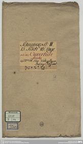 Amadigi di Gaula (Amadis) : Complete Par... Volume HWV 11 by Handel, George Frideric