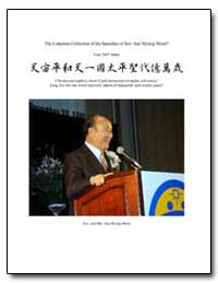 The Complete Collection of the Speeches ... by Moon, Sun Myung, Rev.