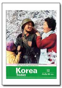 Korea Today Great Achievements Opening t... by Sin, Kim Il