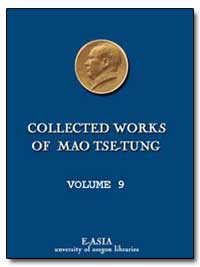 Collected Works of Mao Tse-Tung Volumes ... by Tse-Tung, Mao