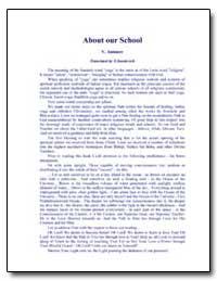 About Our School by Antonov, Vladimir, Ph. D.