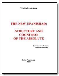 The New Upanishad: Structure and Cogniti... by Nikolenko, Mikhail