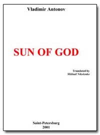 Sun of God by Nikolenko, Mikhail
