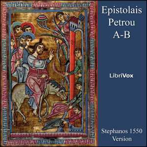 Bible (STE) NT 21-22: Επιστολαις Πέτρου ... by Stephanos 1550