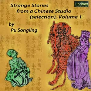 Strange Stories From a Chinese Studio (s... by Pu Songling