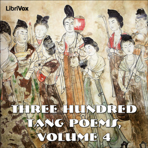 唐诗三百首 卷四 Three Hundred Tang Poems, Volum... by Various