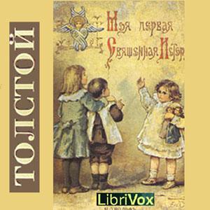 Учение Христа, изложенное для детей by Tolstoy, Leo