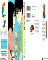 Kimi Ni Todoke 0 : Prologue Volume Kimi Ni Todoke 0 : Prologue by Shiina, Karuho