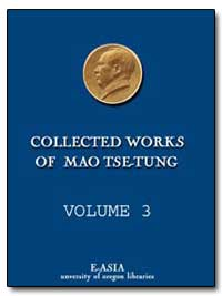 Collected Works of Mao Tse-Tung (1917-19... by U. S. Joint Publications Research Service