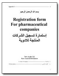 Registration Form for Pharmaceutical Com... by Federal Trade Commission