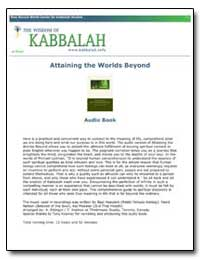 Attaining the Worlds Beyond by Hasulam, Baal