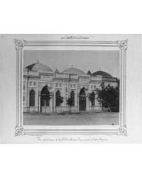 The Exterior View of the Sultan Beyazıt ... by Frères, Abdullah