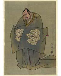 Kataoka Nizaemon, Photograph 02072V by Katsukawa, Shunʾei