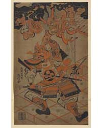 Rajōmon, Photograph 02092V by Torii, Kiyonobu