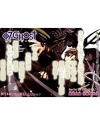 07 Ghost : Issue 66 Volume No. 66 by Amemiya, Yuki