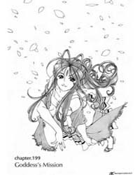 Ah My Goddess 199 Volume Vol. 199 by Fujishima, Kosuke