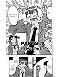 Ai Kora 70 : First Date Volume Vol. 70 by Inoue, Kazurou