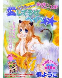 Aishiteruze Baby 19 Volume Vol. 19 by Youko, Maki