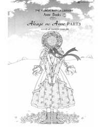 Akage No Anne 13 Volume Vol. 13 by Yumiko, Igarashi