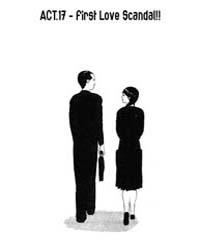 Angel Densetsu 17 : First Love Scandal Volume Vol. 17 by Norihiro, Yagi