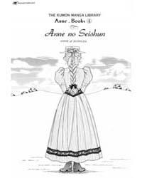 Anne No Seishun 1 Volume Vol. 1 by Yumiko, Igarashi