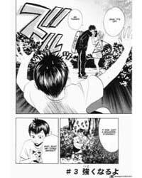 Baby Steps 3 Volume Vol. 3 by Kachiki, Hikaru