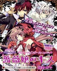 Barajou No Kiss 13 Volume No. 13 by Shouoto, Aya