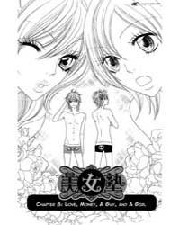 Bijo Juku 8 Volume Vol. 8 by Mayumi, Yokoyama