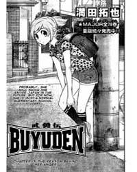 Buyuden 13 Volume Vol. 13 by Takuya, Mitsuda