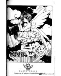 Card Captor Sakura 5 Volume Vol. 5 by Clamp, Mokona Apapa; Clamp, Ageha Ohkawa