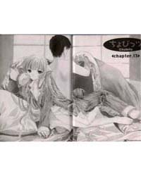 Chobits 13 Volume Vol. 13 by Clamp, Ohkawa Ageha