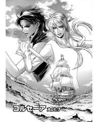 Corsair 7: 7 Volume Vol. 7 by Erii, Misono
