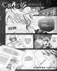 Crash! 1 Volume No. 1 by Fujiwara, Yuka