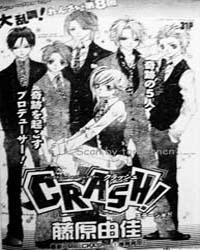 Crash! 8 Volume No. 8 by Fujiwara, Yuka
