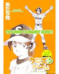 Cross Game 81 : Don'T Quit the Team Volume Vol. 81 by Adachi, Mitsuru