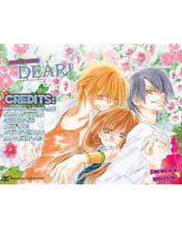 Dear 49: Shut Door Volume No. 49 by Cocoa, Fujiwara